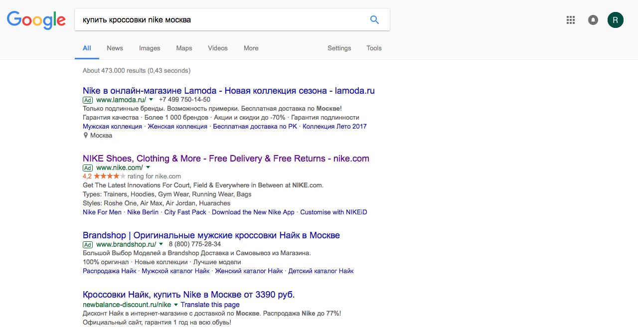 Что такое контекстная реклама и в чем ее польза 0