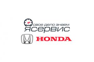 Специализированный автосервис Honda