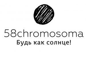58chromosoma