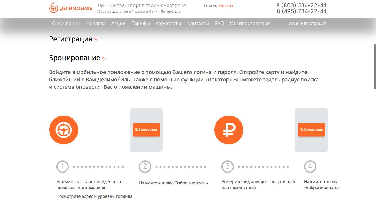 Как подключить платежную систему для интернет-магазина 3
