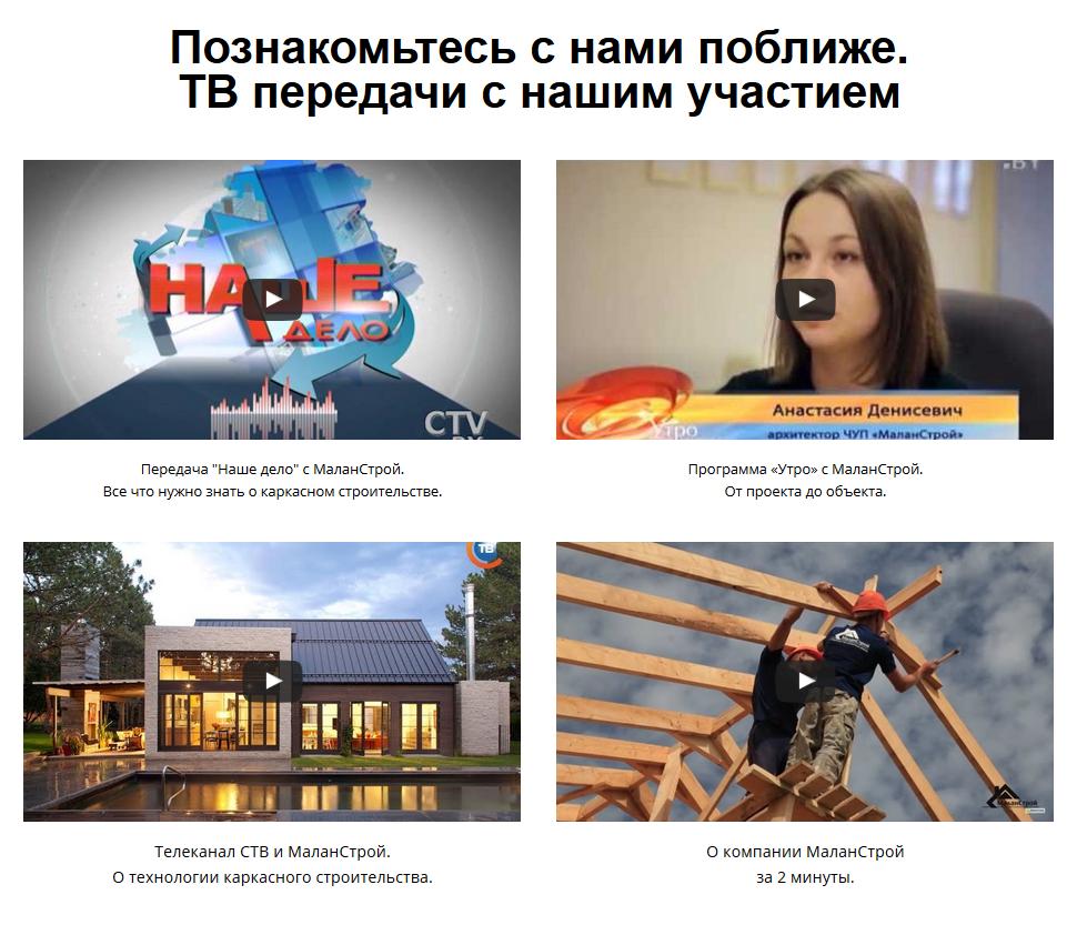Разработка внешнего вида интернет-магазина 12