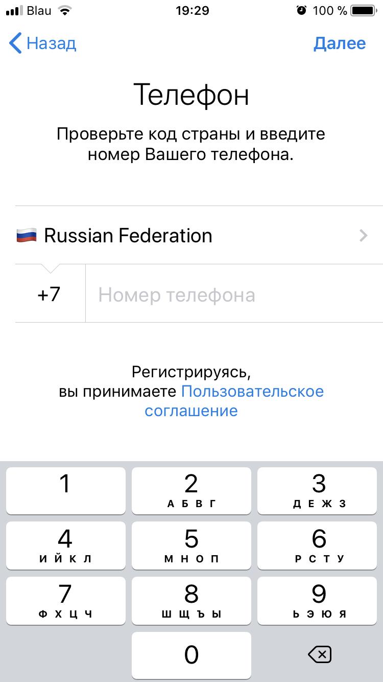 Как самостоятельно вести канал в Telegram 1