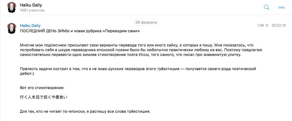 Как самостоятельно вести канал в Telegram 8