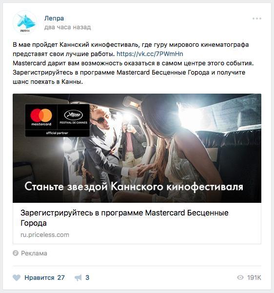 Как самостоятельно вести страницу Вконтакте 4