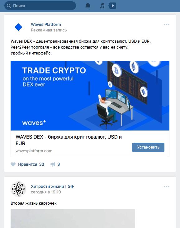 Как самостоятельно вести страницу Вконтакте 5