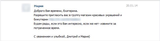 Как самостоятельно вести страницу Вконтакте 7